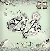 歌手Zia、3rdアルバム「11日が過ぎて」を発表の画像