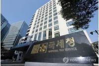韓国国税庁 「東方神起」ら事務所の税務調査に着手の画像