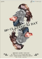「Clazziquai」、29日にデビュー10周年記念パーティー開催の画像