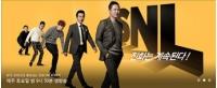 ユ・ヒヨル、tvN「SNLコリア」1年で降板への画像