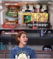 """カヒ、ダイエット食品でいっぱいの冷蔵庫を公開 """"抜群のスタイルの理由""""の画像"""