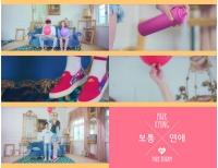 「Block B」パクキョン、初ソロ「Ordinary Love」ティーザー映像を公開の画像