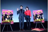 【イベントレポ】ユン・サンヒョン&イ・アイ、寒い冬に温かい家族愛を描いた映画「ダイナマイト・ファミリー」を!の画像