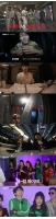 「iKON」、「自主制作iKON TV」初回放送…シャワーシーンまで公開の画像