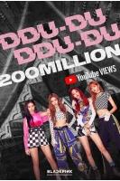 「BLACKPINK」の「DDU_DU_DDU_DU」MV、33日間で2億ビュー突破=K-POP歴代最短記録の画像
