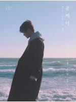 「Golden Child」ジュチャン、27日にソロデビュー! =デジタルシングルを発売の画像