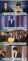 韓国警察、パク・ユチョン(JYJ)を出国禁止に…「SBS8ニュース」報じるの画像