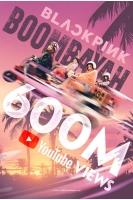 """「BLACKPINK」の「BOOMBAYAH」MV、6億ビュー突破 """"ワールドクラス""""のグループにの画像"""