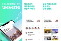 「TXT」、グローバルファンコミュニティー「Weverse」をオープン=世界のファンと疎通の画像