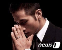 """【全文】""""兵役逃れで国外追放""""歌手ユ・スンジュン、原審破棄で感謝の画像"""