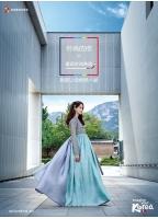 """ユナ(少女時代)、韓国観光グローバル広告の顔に""""まもなく全世界に公開へ""""の画像"""