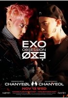 "「EXO」CHANYEOL、ティザーイメージ公開=""高品格のビジュアルvs致命的なオーラ""の画像"