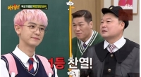 「EXO」CHANYEOL(チャンヨル)「我こそイケメン」…番組で自信満々の画像