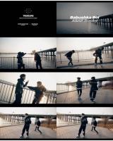 「TREASURE」チェ・ヒョンソク&ドヨン、パフォーマンス映像を初公開の画像