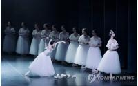 韓国で公演中止・延期相次ぐ 新型コロナ感染者急増での画像