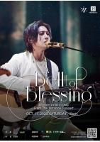 【公式】キム・ヒョンジュン(リダ)、10月3日のオンラインコンサートを17日に延期の画像