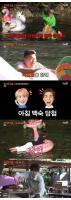 「新西遊記8」、キュヒョン(SUPER JUNIOR)&MINO(WINNER)が浮き輪争奪ミッションに成功の画像