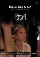 BoA、デビュー20周年リアリティ17日に公開の画像