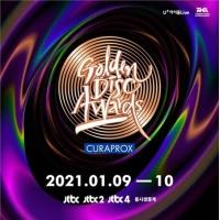 J.Y.Park、Rain(ピ)、IU、イム・ヨンウンまで「ゴールデンディスクアワード」出演確定の画像