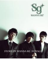 <sg WANNA BE+> 5月に渋谷・神戸で単独コンサート開催の画像