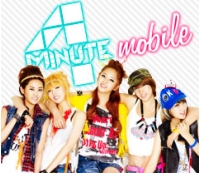 <4Minute>オフィシャルモバイルサイト 携帯3キャリア公式サイトに!の画像
