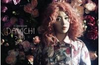 「5Dolls」ヒョヨン、「ダビチ」の新曲MVに出演の画像