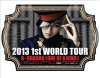 G-DRAGON、ワールドツアーソウル公演で新曲発表の画像