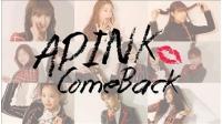 「A Pink」、31日にニューアルバムを発売の画像