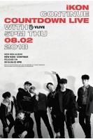 「iKON」、新ミニアルバム発売1時間前にVLIVE放送開始の画像