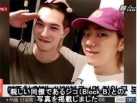 イ・ジョンヒョン入隊…「CNBLUE」全員が軍隊にの画像