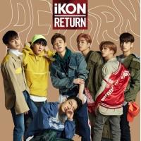 「iKON」、日本ニューアルバムのジャケット写真公開! 2年ぶりメンバー全員ハイタッチイベント開催も決定の画像