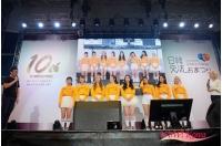 【公演レポ~MOMOLAND編】「MOMOLAND」、「CROSS GENE」、ソン・スンヨン、ソル・ハユン、「日韓交流おまつり 」K-POP シークレットコンサートに登場の画像
