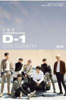 「iKON」、新曲「GOODBYE ROAD」冬の感性漂う団体ポスター公開の画像