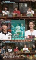「SHINee」ミンホ、バラエティ番組でキーの小言のひどさを暴露 ?!の画像