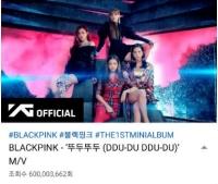 「BLACKPINK」、「DDU-DU DDU-DU」MV再生回数6億回突破…K-POPグループ最短記録の画像