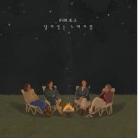 【公式】「Fin.K.L」、14年ぶりの新曲「残っている歌のように」発表への画像