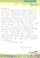 「FTISLAND」イ・ホンギ、直筆の手紙で伝えた入隊後の近況「とても元気に過ごしている」の画像
