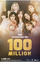 【公式】「TWICE」の新曲「Feel Special」MV1億回再生・アルバム出荷量40万枚…12連続ヒット成功の画像