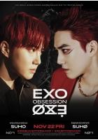 """「EXO」SUHO、ティーザーイメージを公開=""""圧倒的な存在感vs型破りなスタイリング""""の画像"""