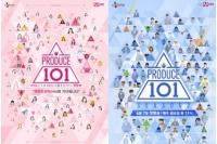 【全文】CJ ENM代表、「プデュ操作は私たちの間違い.. X1・IZ*ONE活動再開、Mnetの利益放棄」の画像