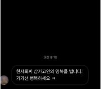 元練習生ハン・ソヒ、自殺未遂を告白→悪質コメントに対し「自分の人生を生きて」の画像