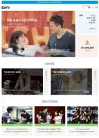 JYPエンターテインメント、オンライン寄付サイト「JYP_EDM wish」をオープンの画像