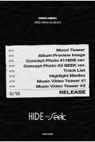 「Weki Meki」、「HIDE and SEEK」プロモーションスケジュール公開…カムバックカウントダウンの画像