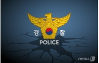 「SUPERNOVA」メンバーの海外賭博、暴力団組織と繋がり?警察関係者「関連性の確認できない」の画像