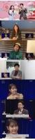 IU、イ・ソンギュンからコ・ドゥシムまで祝福のコメントに感動…「スケッチブック」で12周年記念番組の画像