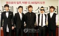 <BIG BANG>コンサート保険金に153億ウォンの画像