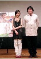 『今度の日曜日に』公開 監督がユンナの演技力評価の画像
