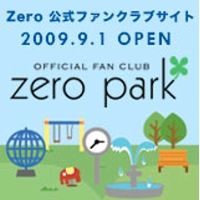 歌手Zero 公式ファンクラブが再オープンの画像