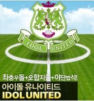 <U-KISS><MBLAQ>ら人気アイドルがサッカーチーム結成の画像