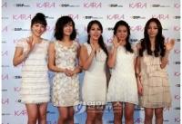 <KARA> 来月8~9日に日本でイベント開催の画像